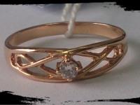 Кольцо Золото 585 (14K) вес 2.45 гр.