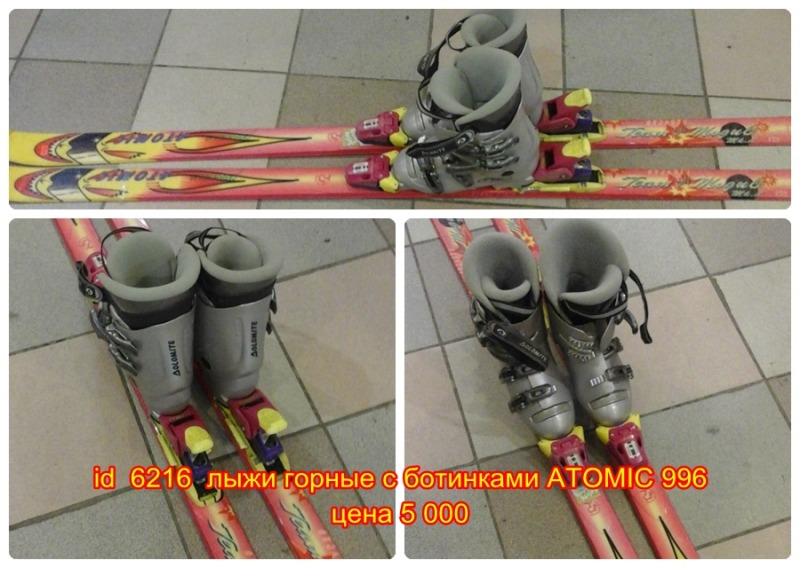 ATOMIC 996