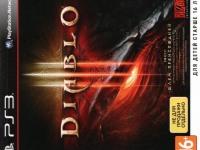 Диск PS 3