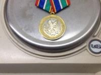 """Медаль""""80 лет Воздушно Десантным Войскам"""" с удостоверением"""
