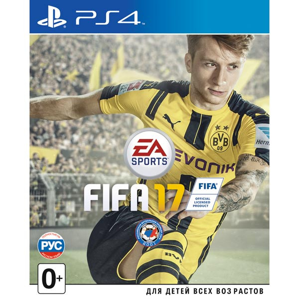 Диск PS4 FIFA 17