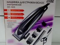 Машинка для стрижки волос ARESA