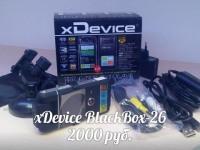 Видеорегистратор Black Box-26, зарядное, держатель, инструкция, в коробке