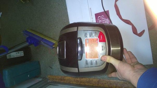Мультиварка redmond m 4502