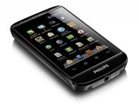 Телефон Philips W626 black