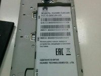 Смартфон Huawei Y5II