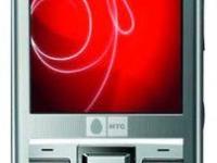 Сотовый телефон МТС 835