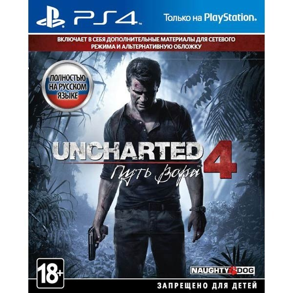 Диск Ps 4 Uncharted4
