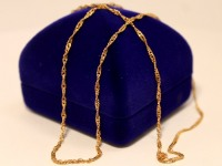 Цепь 3Н1992 Золото 585 (14K) вес 2.88 гр.