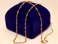 Цепь 3Н1992 Золото 585 (14K) вес 2.88 г