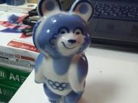 *Олимпийский мишка гжель расколотый