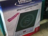 Индукционная Плита Vitrsse