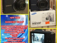 Smart camera samsung wb50f