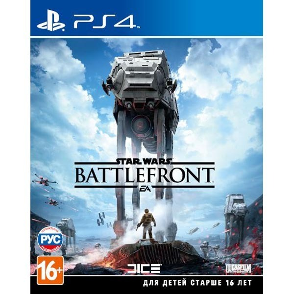 Диск PS4 Star Wars Battlefront