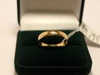 Кольцо 3П686 Золото 585 (14K) вес 2.13 гр.