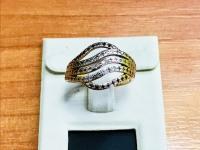 Кольцо Золото 585 (14K) вес 3.93 г