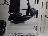 MP3 Плеер GoGear