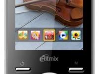 MP3 плеер Ritmix RF-7650 8Gb (п/к б/ч)