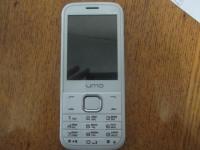 Телефон Qumo Push 280