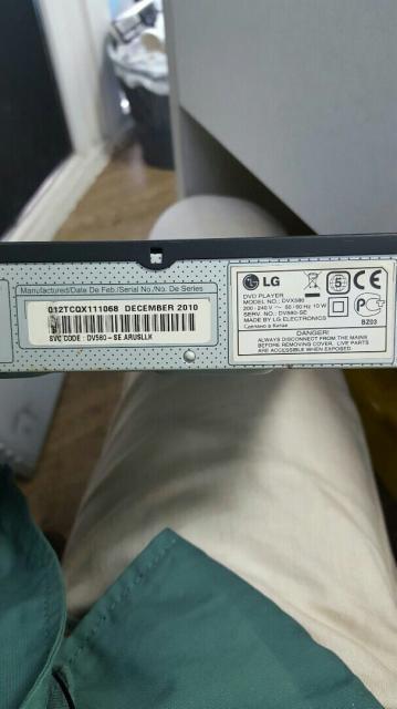 Dvd плеер LG dvx580