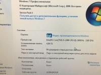 Компьютер в сборе (системный блок, клавиатура, мышь)