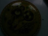 Тарелка ЗИК Олимпийский мишка