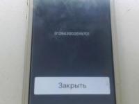 Apple iPhone 4S 16 Gb (На З/Ч)