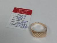 Печатка Золото 585 (14K) вес 1.86 г