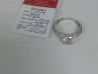 Кольцо с множеством белых камней Серебро 925 вес 2.68 г