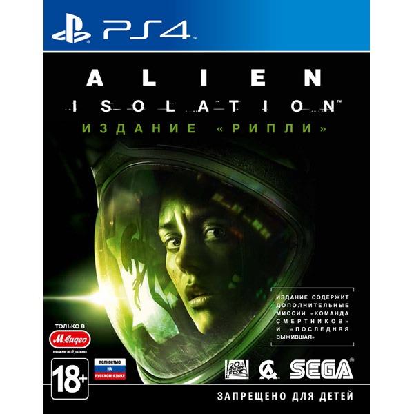 Диск PS4 Alien Isolation Ripley Edition