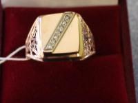 Кольцо ск. Золото 585 (14K) вес 4.21 г