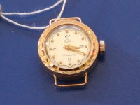 Часы ''Яшма'' Золото 585 (14K) вес 7.79 г
