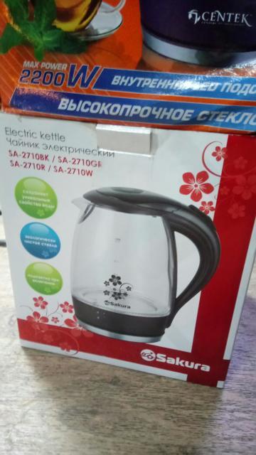 Чайник Centek
