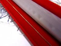 Браслет 1Н 5650/2 Золото 585 (14K) вес 1.35 г