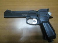 Пневматический пистолет raikal MP-651KC