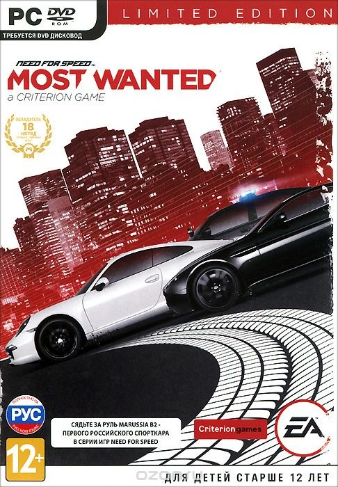 Диск PS3 Need For Speed Most Wanted