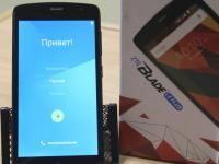 Сотовый телефон ZTE Blade L5 Plus
