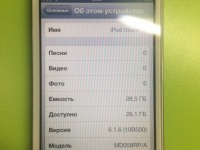 Ipod touch 4 (32GB.)