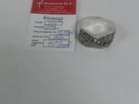 Кольцо с множеством белых камней Серебро 925 вес 5.75 г