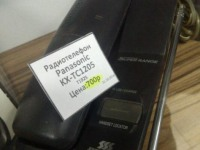 Радио телефон Panasonic KX-TC1205
