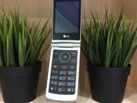Телефон LG-G360
