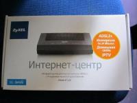 Интернет-центр ZYXEL P660HT3 EE