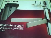 Кронштейн Holder DRS-3103