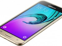 Samsung J3 wh