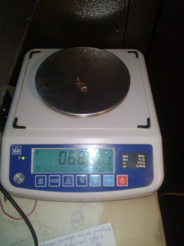 Кулон крест, б/у,поц. Золото 585 (14K) вес 0.68 гр.