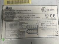 Магнитола LG LAC-M3611