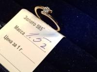 Кольцо жен  с камнем Золото 585 (14K) вес 1.48 г