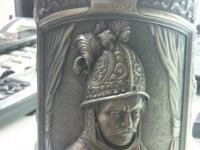Кружка artina SKS Rembrandt