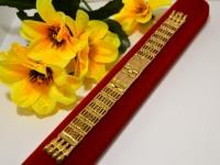 Браслет для часов Золото 585 (14K) вес 31.90 г