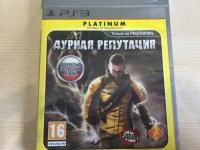 Дурная репутация Диск PS3